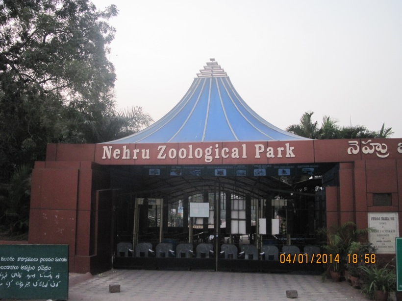 Main Entry to the zoo